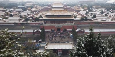 Cina_21-400x200