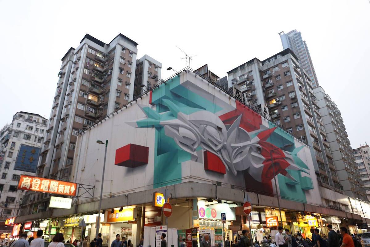 Peeta ha realizzato un enorme graffito  3D su un palazzo di Hong Kong