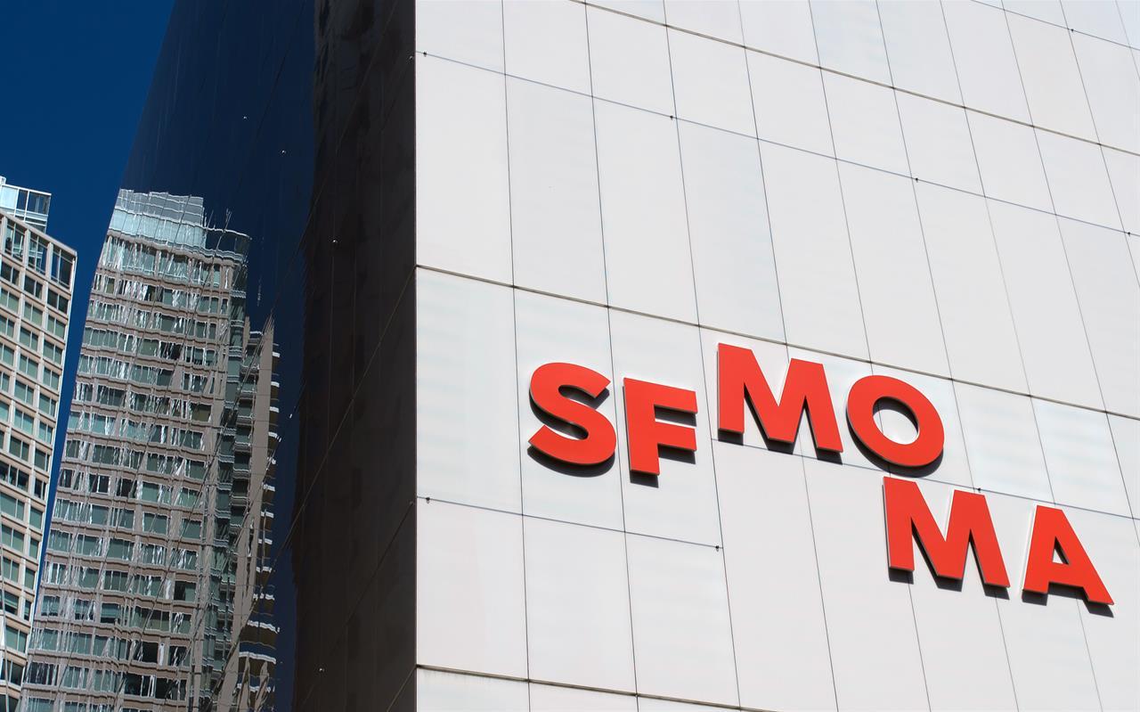 Manda un sms al museo di arte moderna di San Francisco, ti risponderà con un quadro – Linkiesta.it