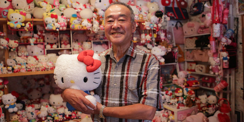 La casa del più grande collezionista di Hello Kitty è fatta così